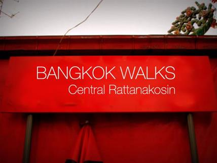 Bangkok, Thailand  Free audio guided tour for iPhone and